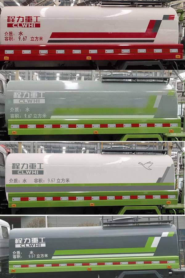 國六D9 康機灑水車圖片