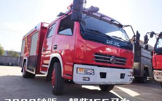 东风多利卡双排3.5吨水罐消防车图片