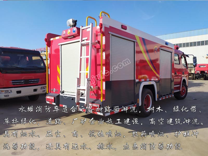 HXF5101GXFSG35/DF水罐消防车图片