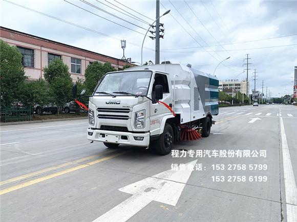 国六江铃顺达N600型5.5方洗扫车