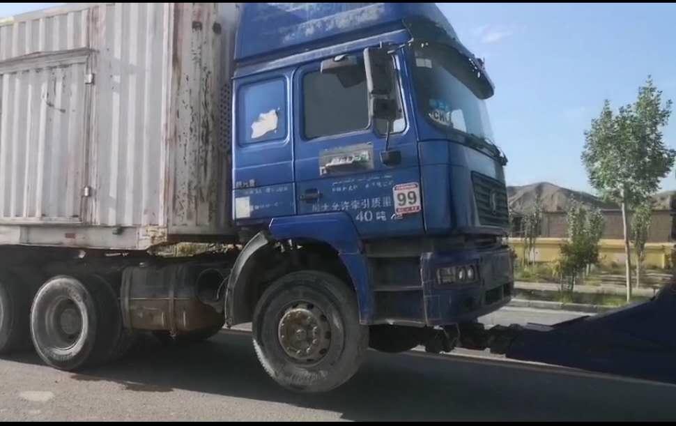 20吨25吨重汽豪沃重型拖车拖40吨60吨大货车操作视频视频
