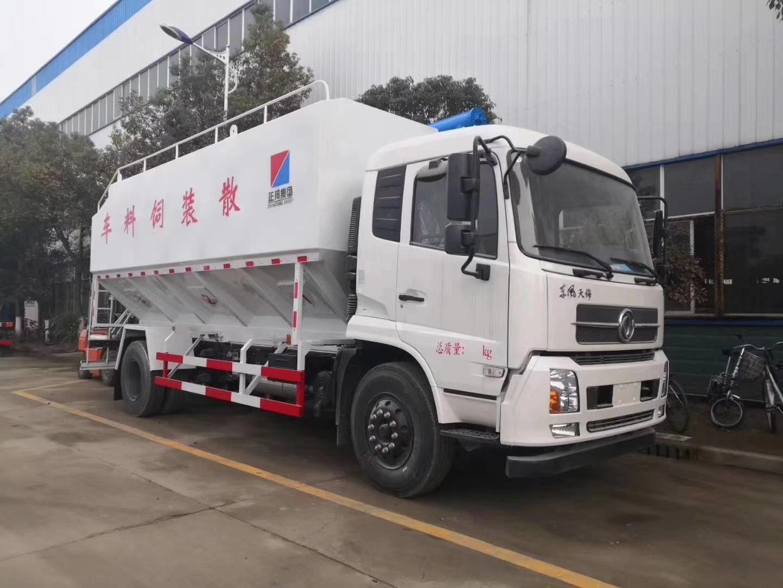 东风天锦20方10吨散装饲料车(热销车型)图片