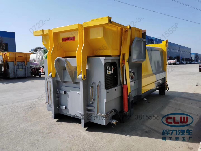 移动压缩垃圾箱 移动压缩垃圾站 分体式压缩垃圾箱