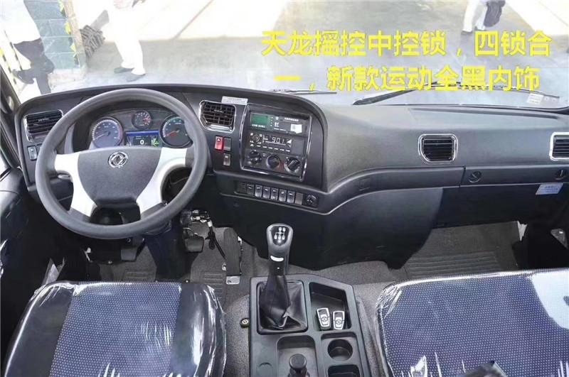 东风华神8方搅拌车厂家直销