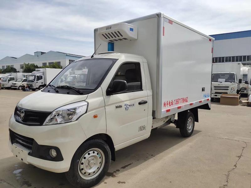 国六物流之星福田祥菱V最小最便宜箱式冷藏车发河北