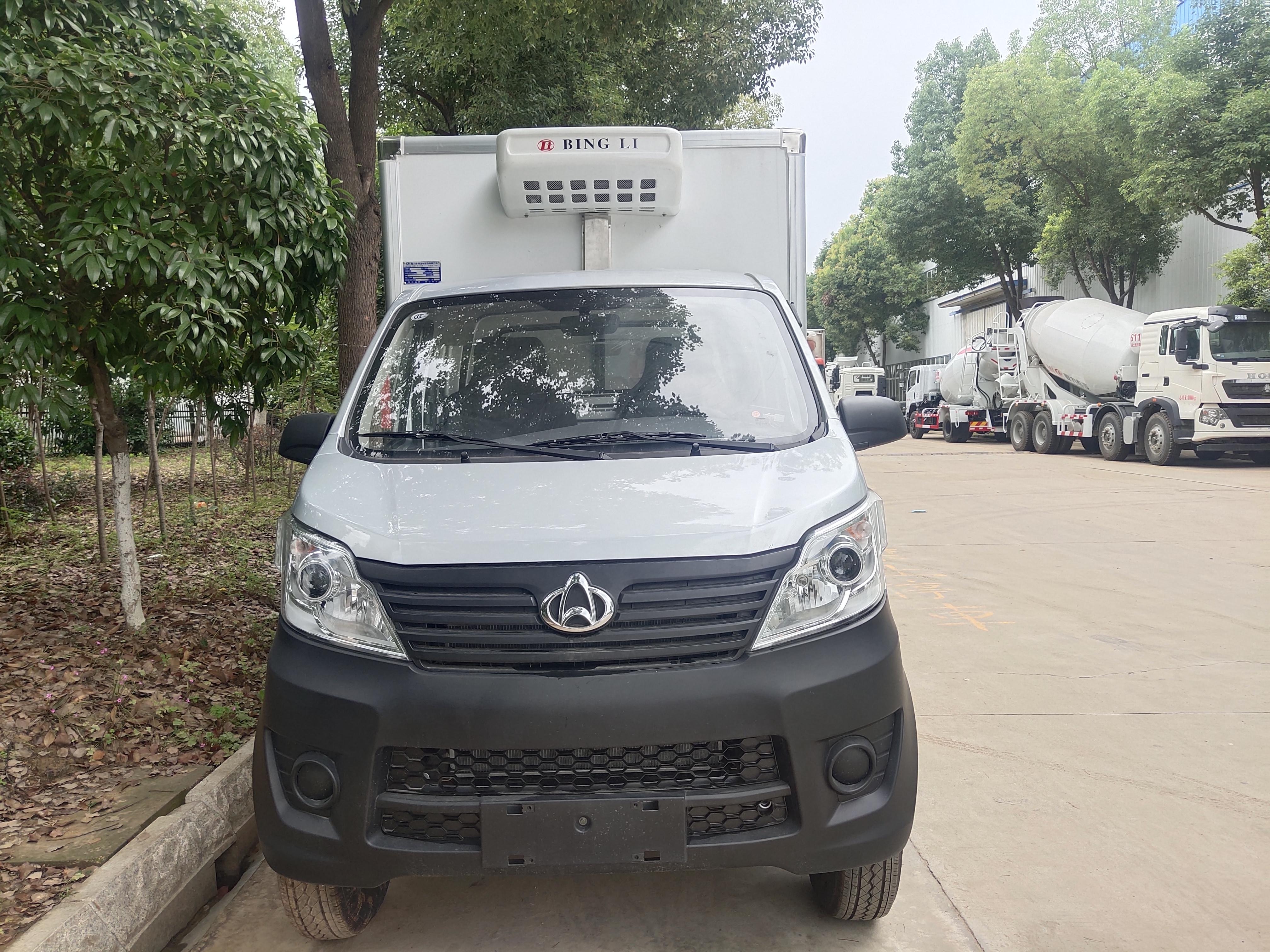 国六长安2.9米冷藏车(热销中)图片