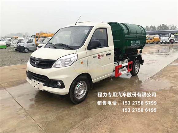 国六福田详菱V3方车厢可卸式垃圾车