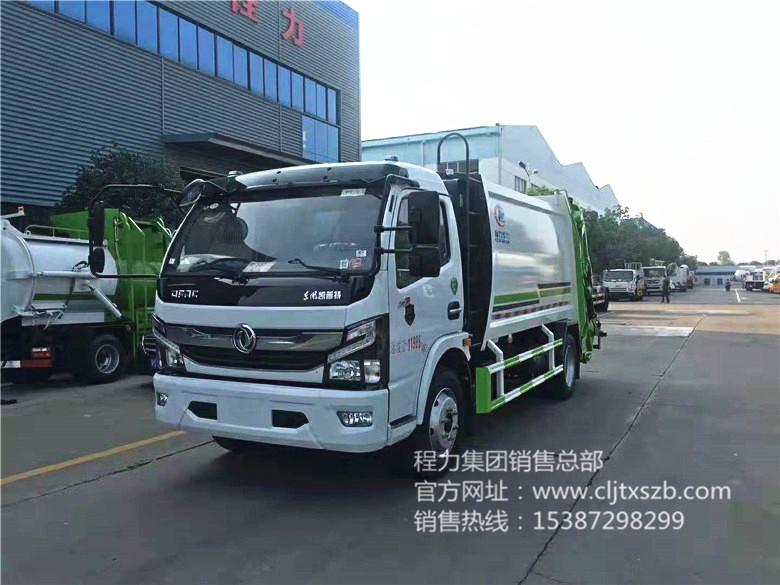 国六8m³东风压缩式垃圾车