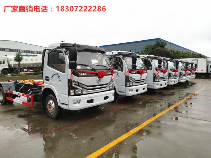 国六东风8方勾臂式垃圾车