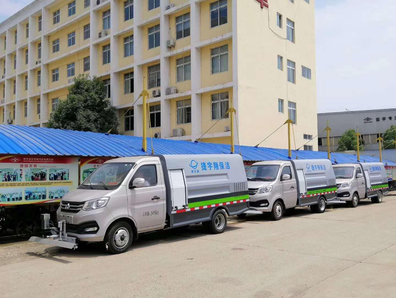 2立方水长安路面养护车厂家高压清洗车功能细节图片