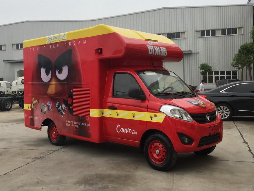 國六福田祥鈴售貨車