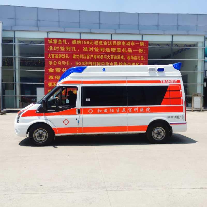 上汽大通V80一体化监护型负压救护车发车,配备消毒洗手池。进口担架,行车记录仪,倒车影像,医疗舱摄像头图片