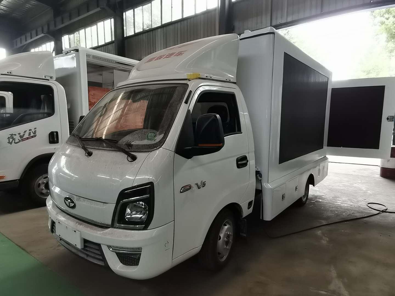 国六唐骏V5后双轮广告车