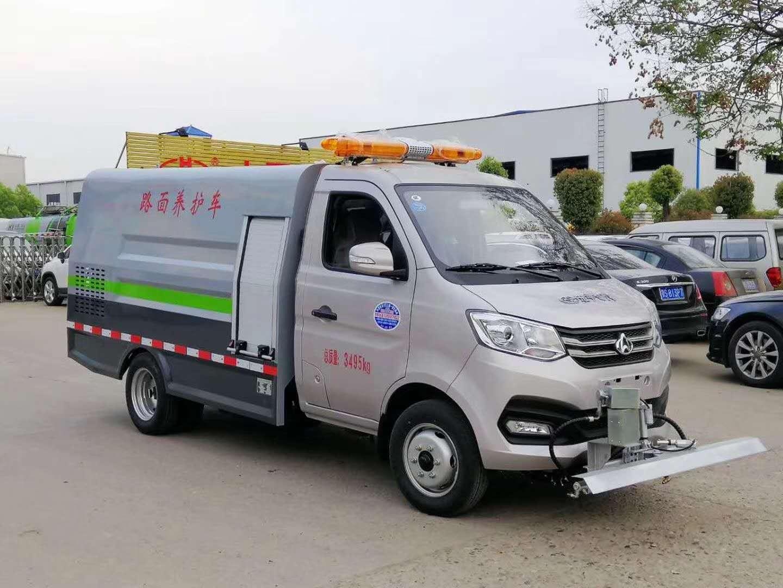 国六长安高压清洗车路面养护车厂家价格图片图片