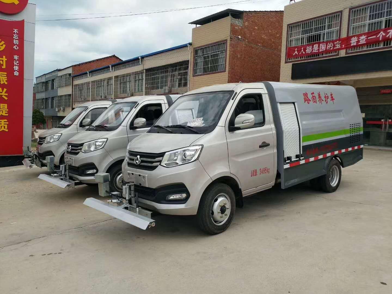 2立方水长安路面养护车配套高压清洗车功能厂家介绍