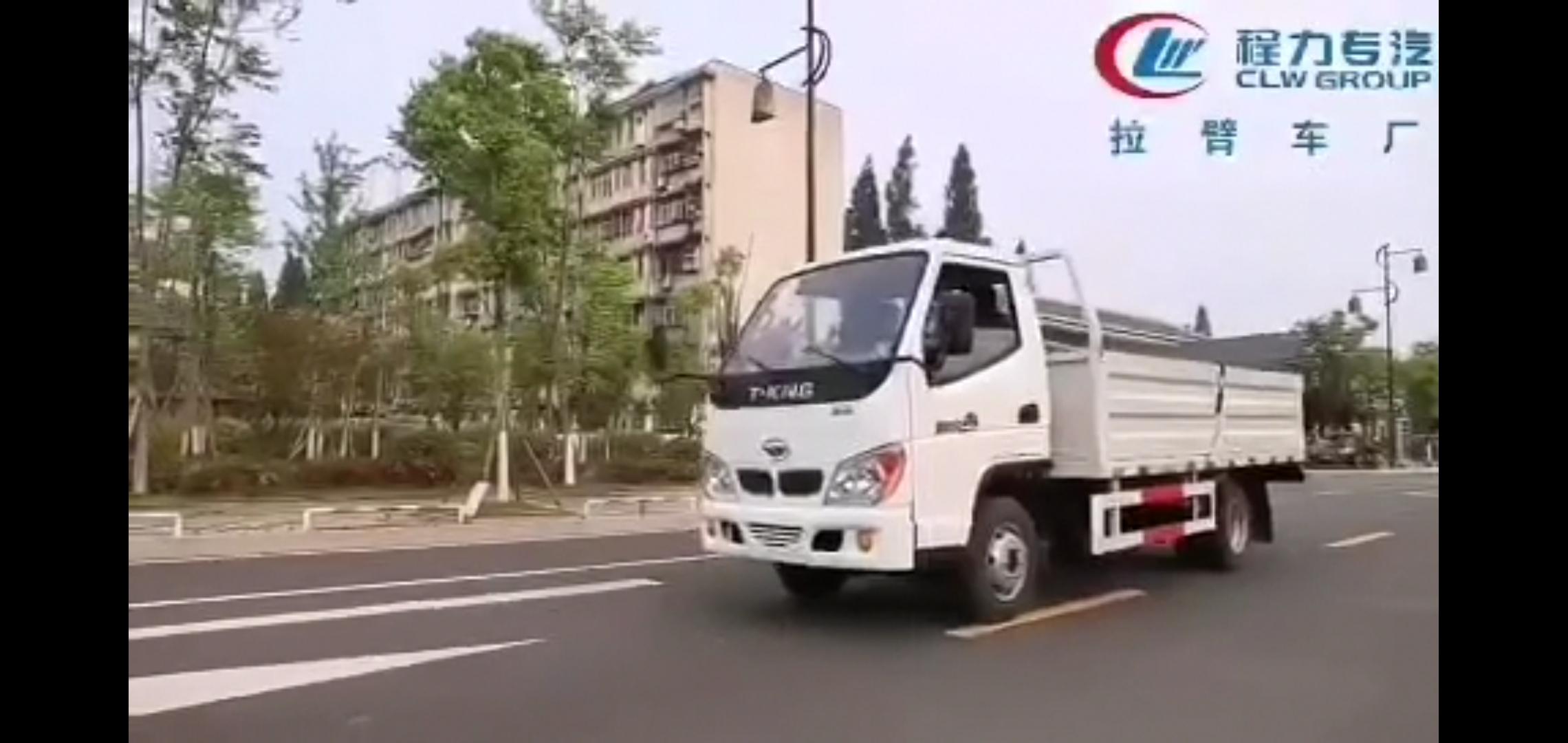 国六唐骏桶装垃圾运输车图片