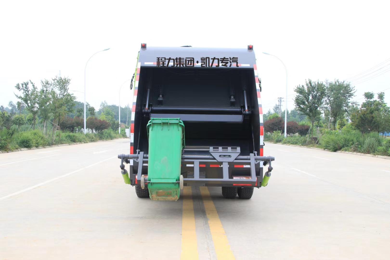 国六D9压缩垃圾车可装12方厂家直销