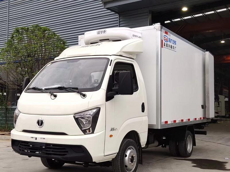 国六飞碟帝途小型冷藏车厂家