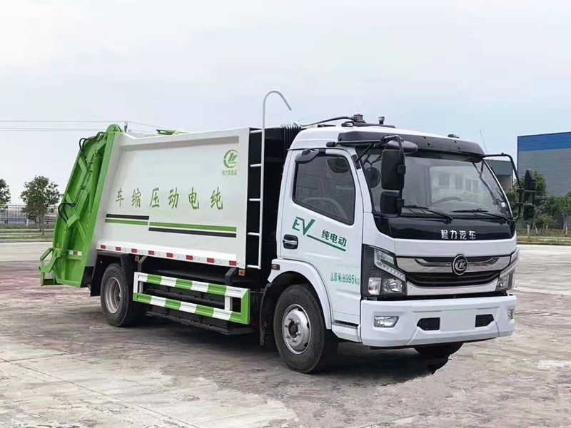 东风纯电动8方压缩式垃圾车