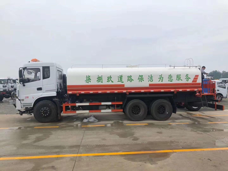 东风天龙20方洒水车、高配顶配车型看这里图片