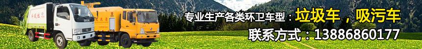 国六15方洒水车东风高配车型!
