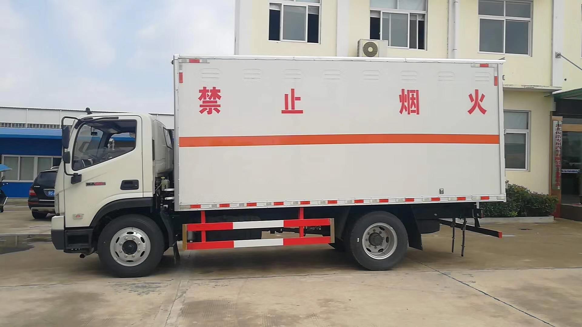 国六福田爆破器材运输车图片