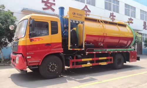 国六大型东风天锦带副发清洗吸污车13方