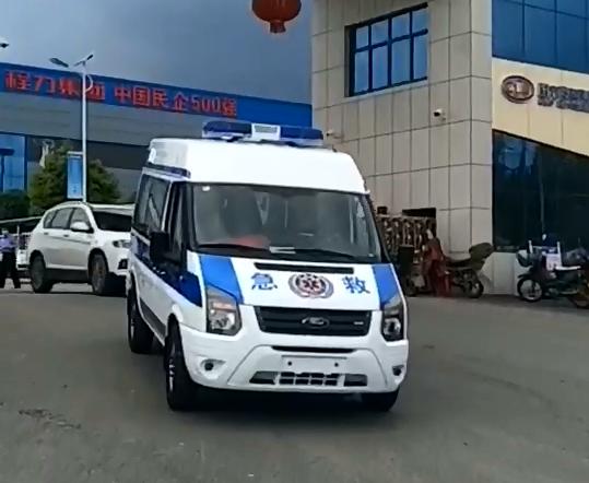 江铃福特全顺V348短轴救护车(国六)发车视频