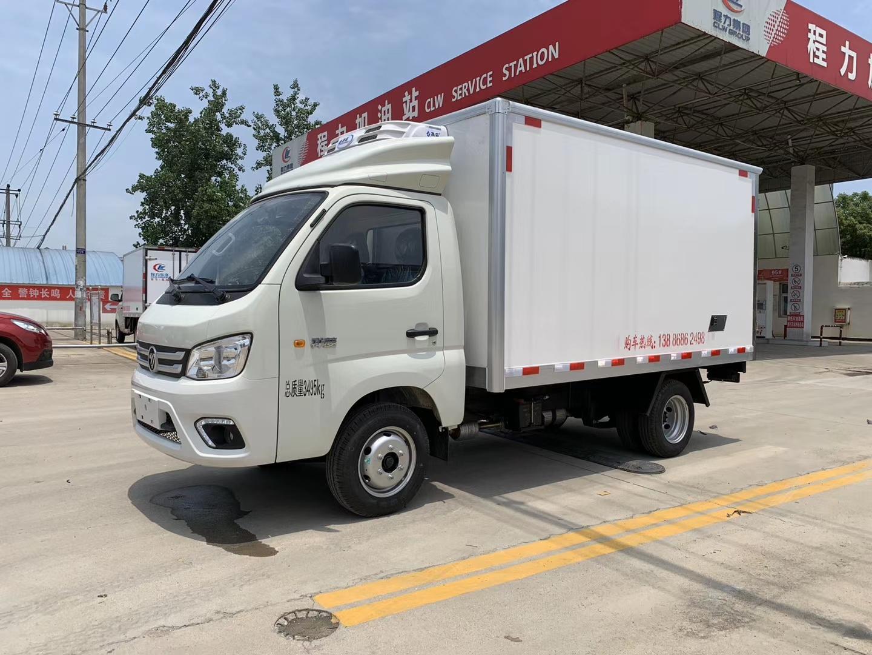 国六福田祥菱M13米1冷藏车图片