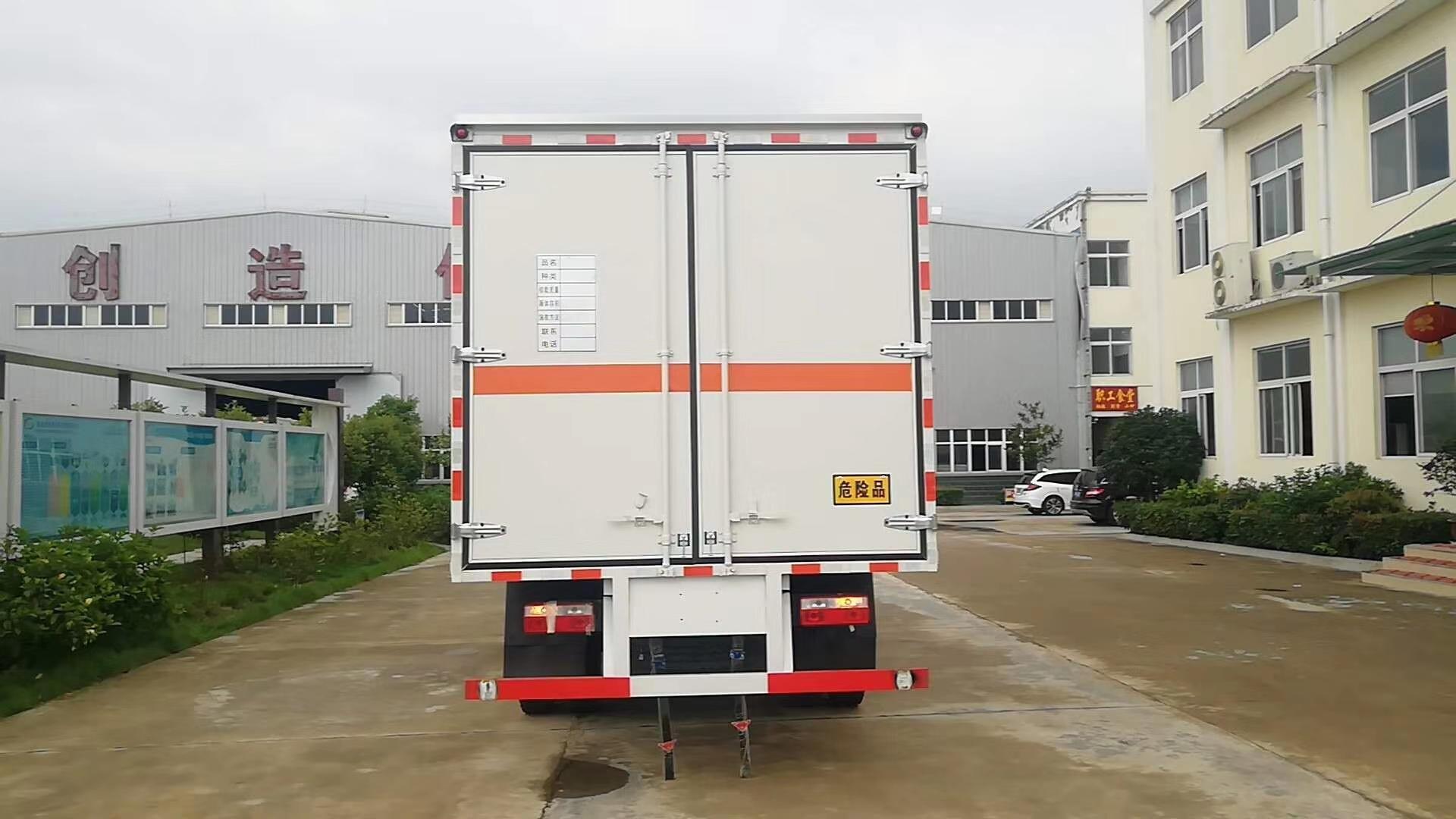 福田国六爆破器材运输防爆车厂家图片