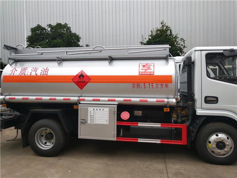 东风5吨油罐车 油罐车厂家价格 小多利卡5吨油罐车 视频视频