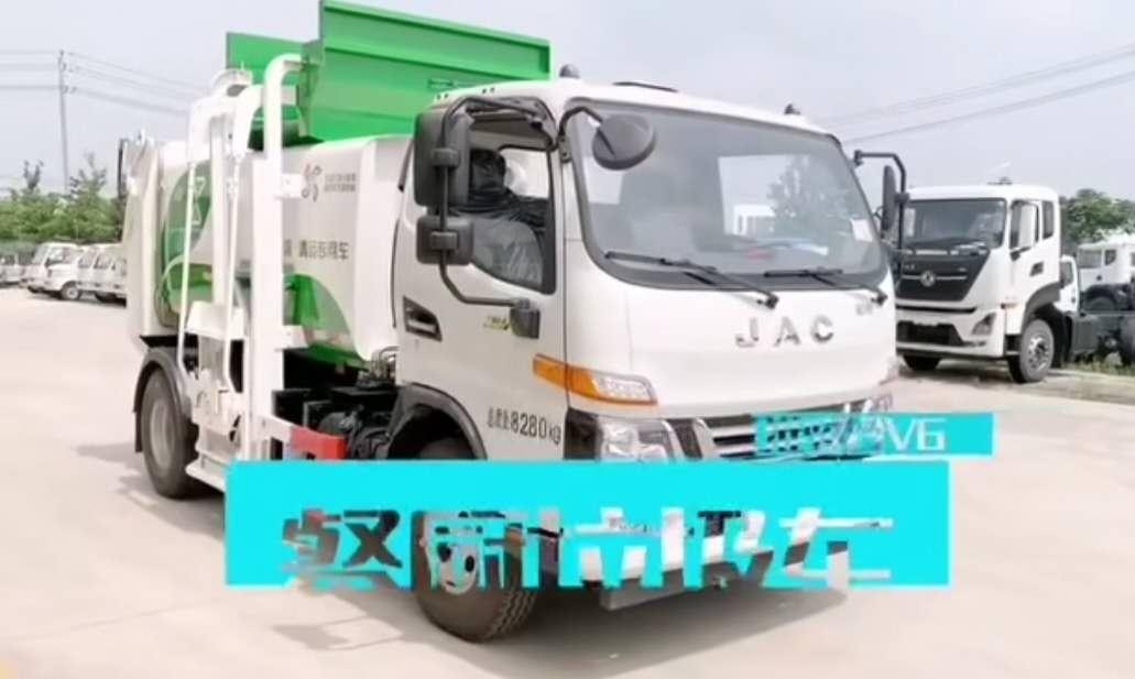 骏铃V5餐厨垃圾车厂家安徽康明斯130马力功能视频视频
