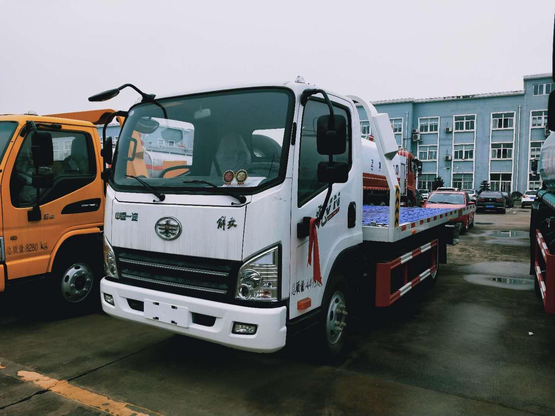 藍牌解放一拖二清障車救援拖車130馬力上裝板尺寸圖片圖片