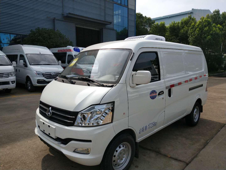 (国六)长安V3小型面包冷藏车