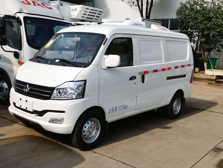 国六长安V3面包小型冷藏车