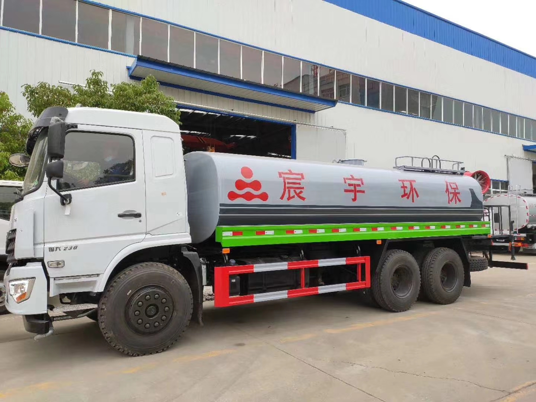 東風國六專底20噸霧炮灑水車價格圖片