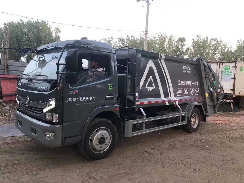 国六8方压缩垃圾车可上北京牌照多少钱视频