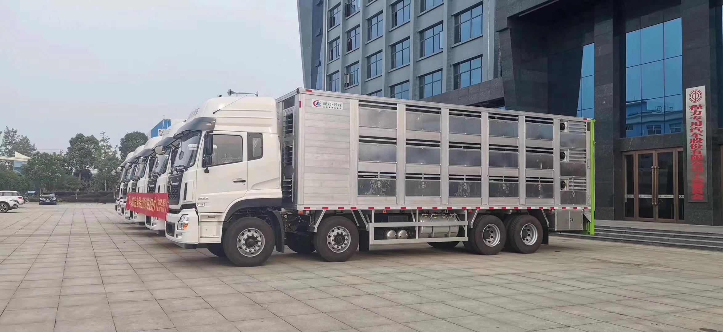 铝合金恒温禽畜运输车拉猪车哪里有视频