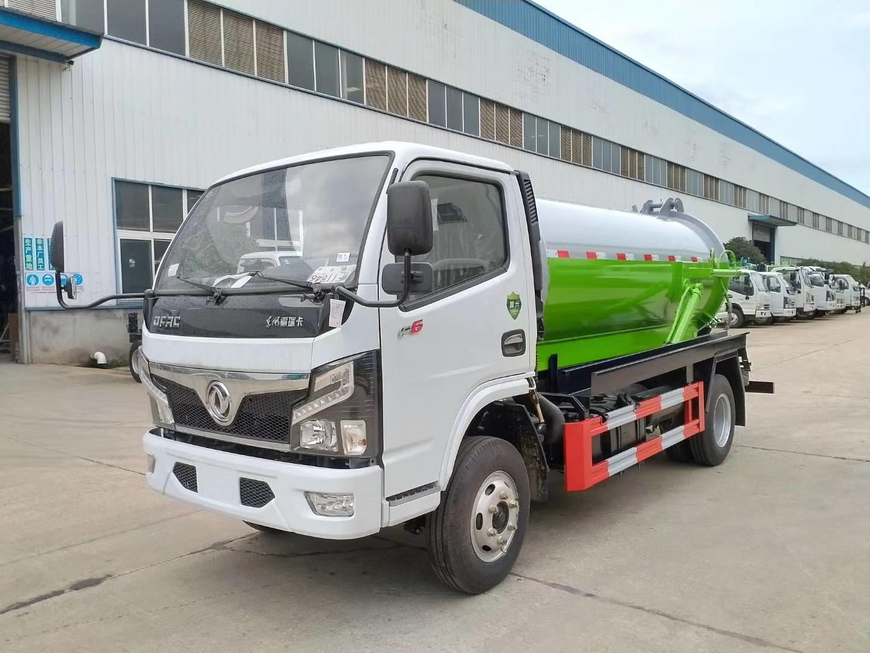 国六东风4.5方吸污车