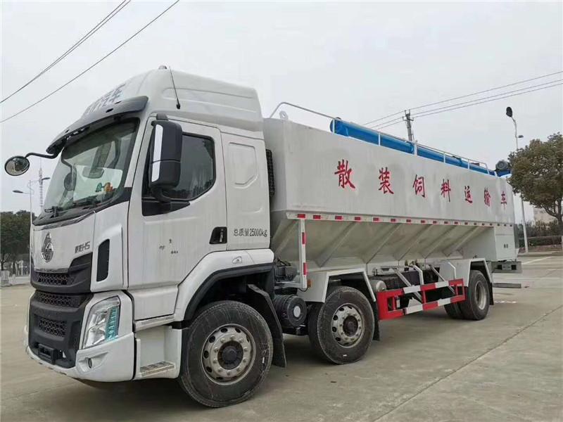 國六30立方散裝飼料運輸車