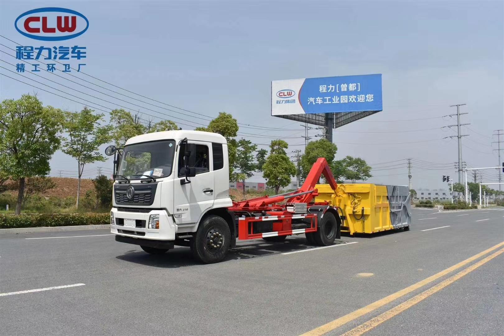 东风天锦国六15立方车厢可卸式垃圾车图片