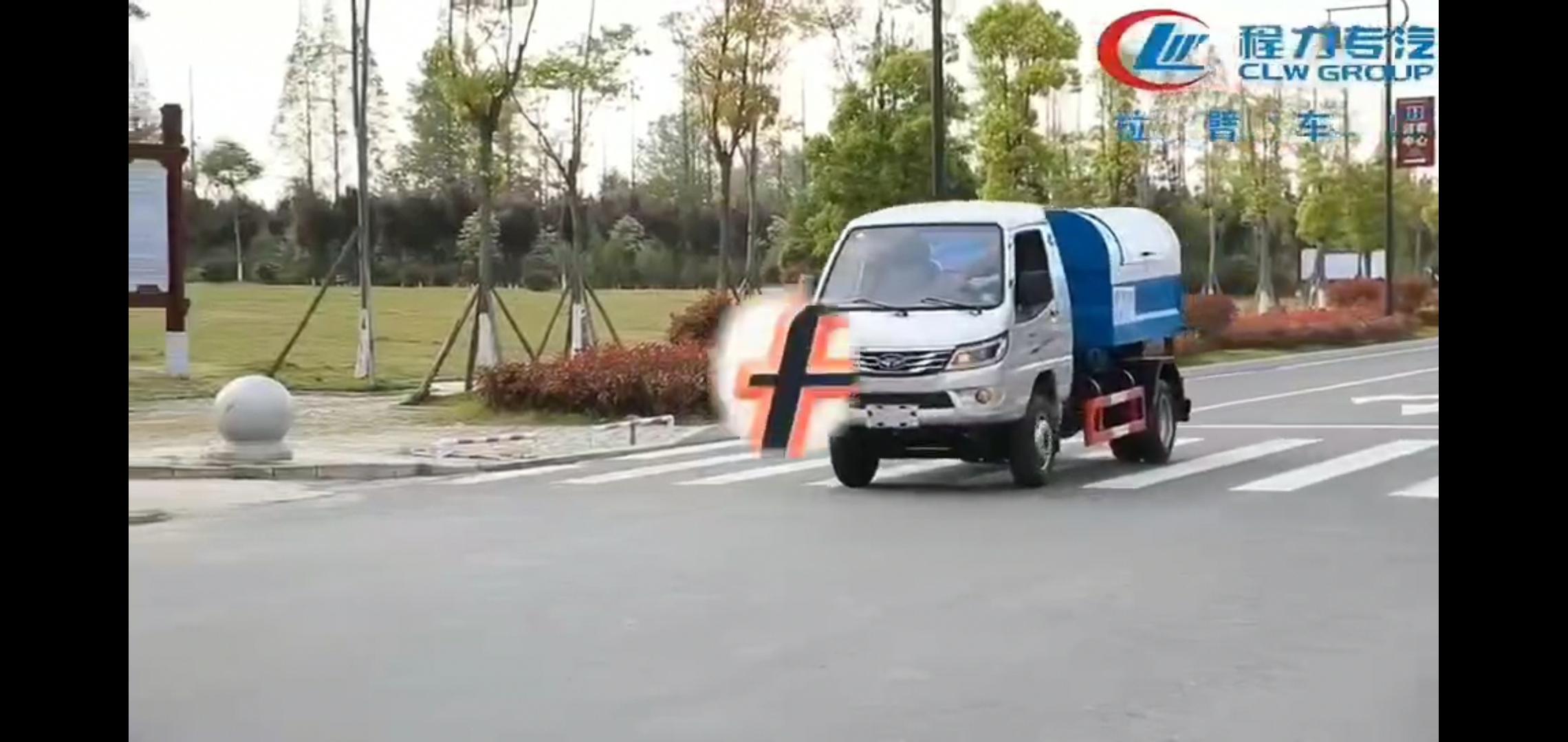 唐骏赛菱后双轮2.5方勾臂垃圾车视频