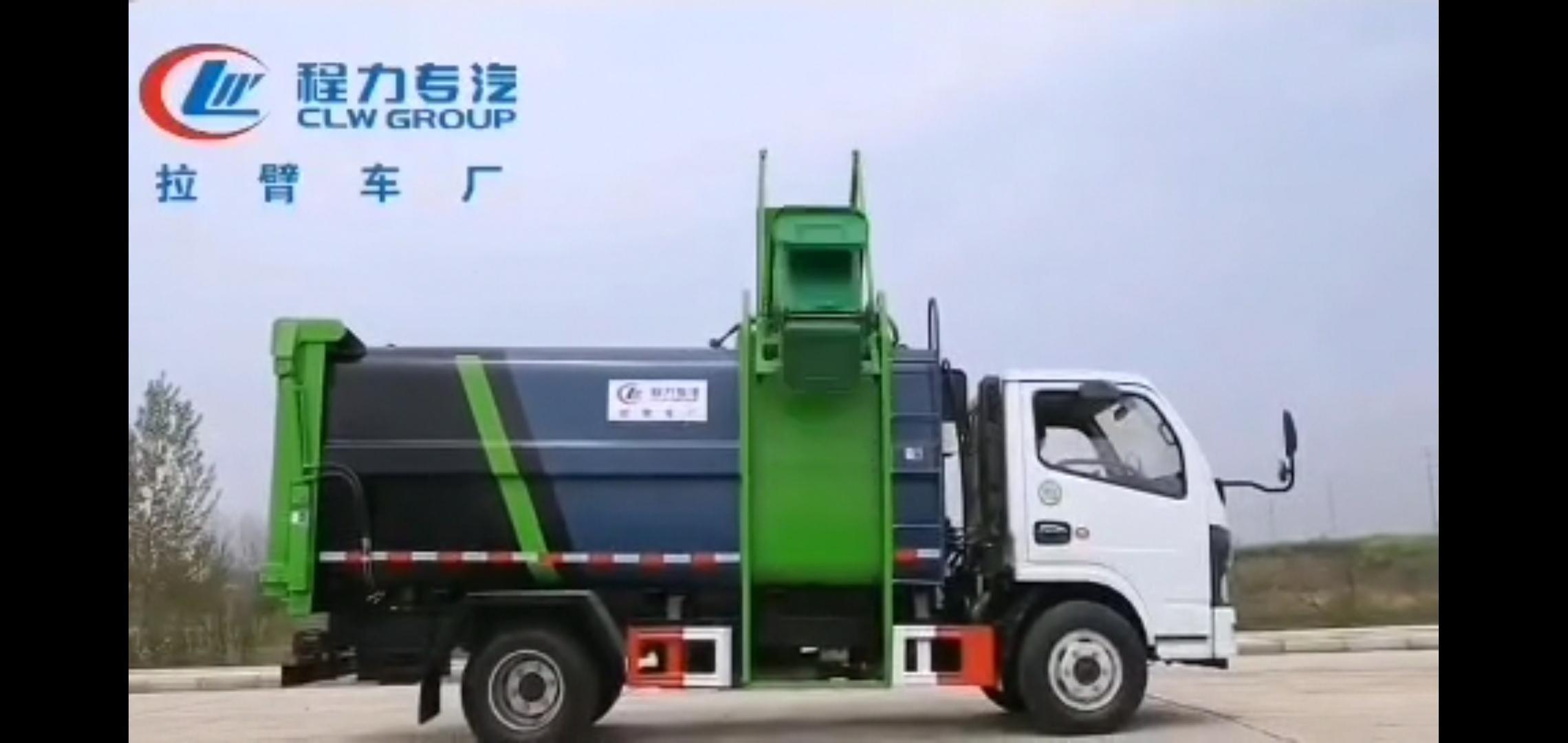 东风小多利卡6方挂桶垃圾车价格视频