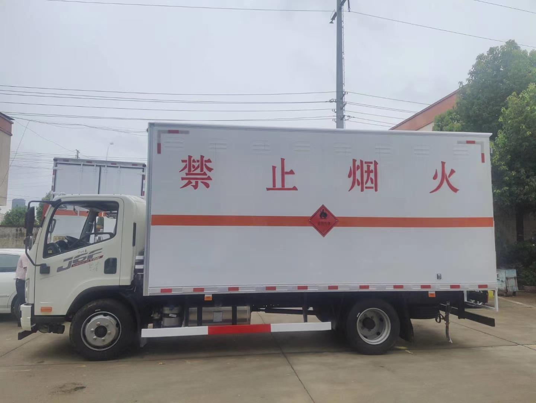 國六解放黃牌易燃氣體廂式車價格圖片
