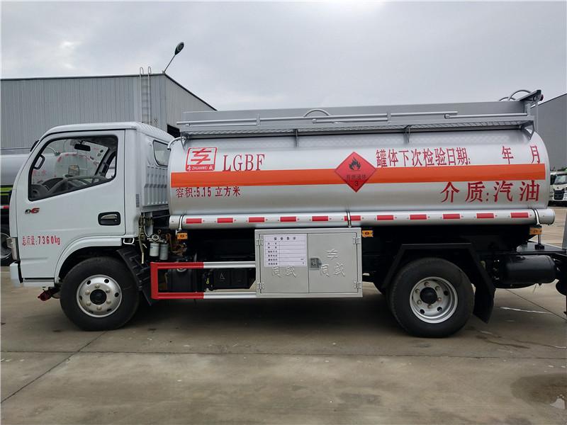 东风多利卡5吨加油车 楚胜5吨油罐车价格 办理营运证 视频视频