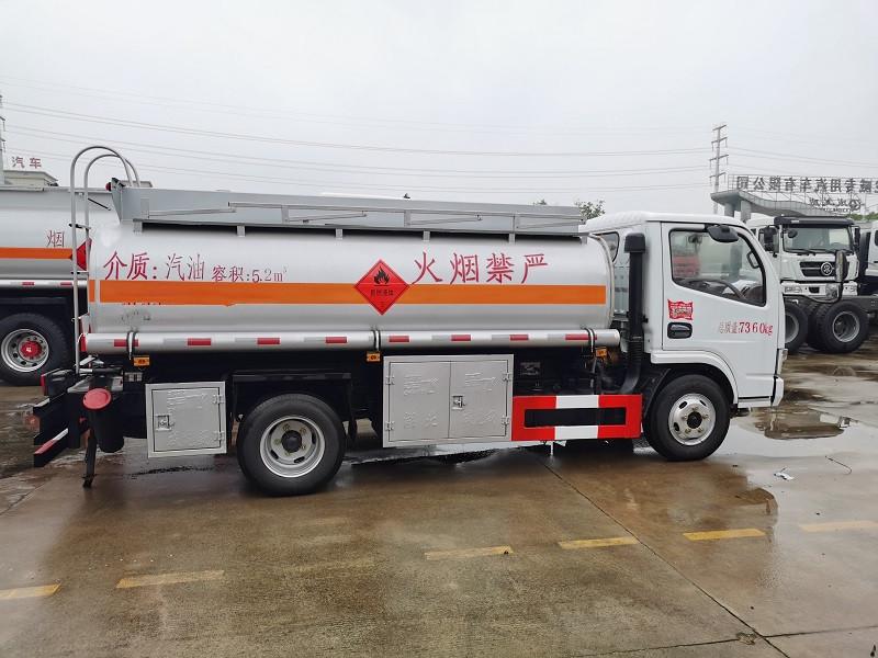 东风多利卡2吨蓝牌油罐车5吨加油车油罐车 视频视频