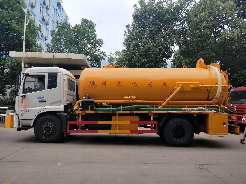 (一體罐)國六15方東風天錦清洗吸污車