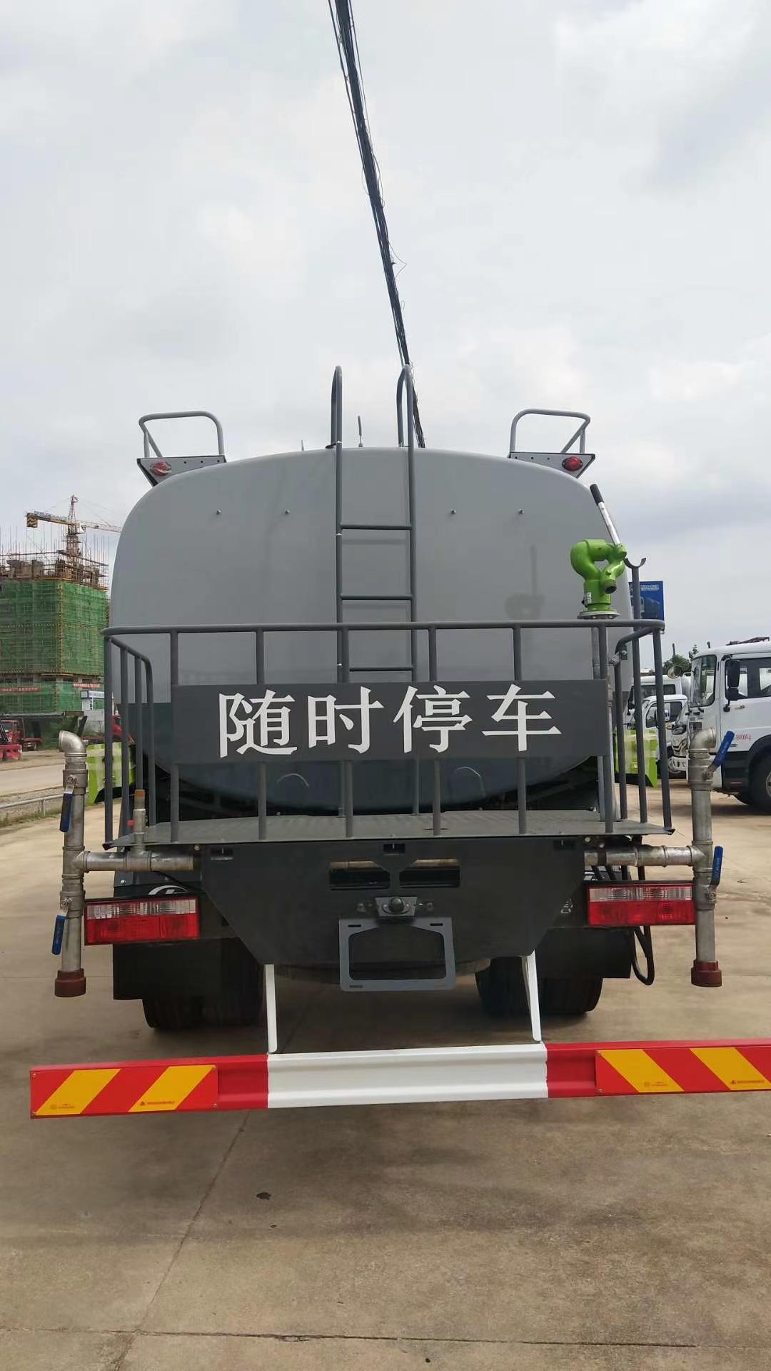 东风国六D9洒水车可拉14吨水图片