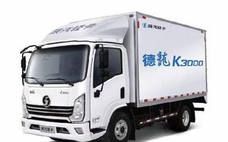 国六陕汽轻卡冷藏车图片