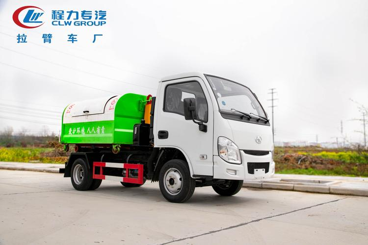 国六跃进小福星3方勾臂垃圾车 车厢可卸式垃圾车 垃圾箱视频